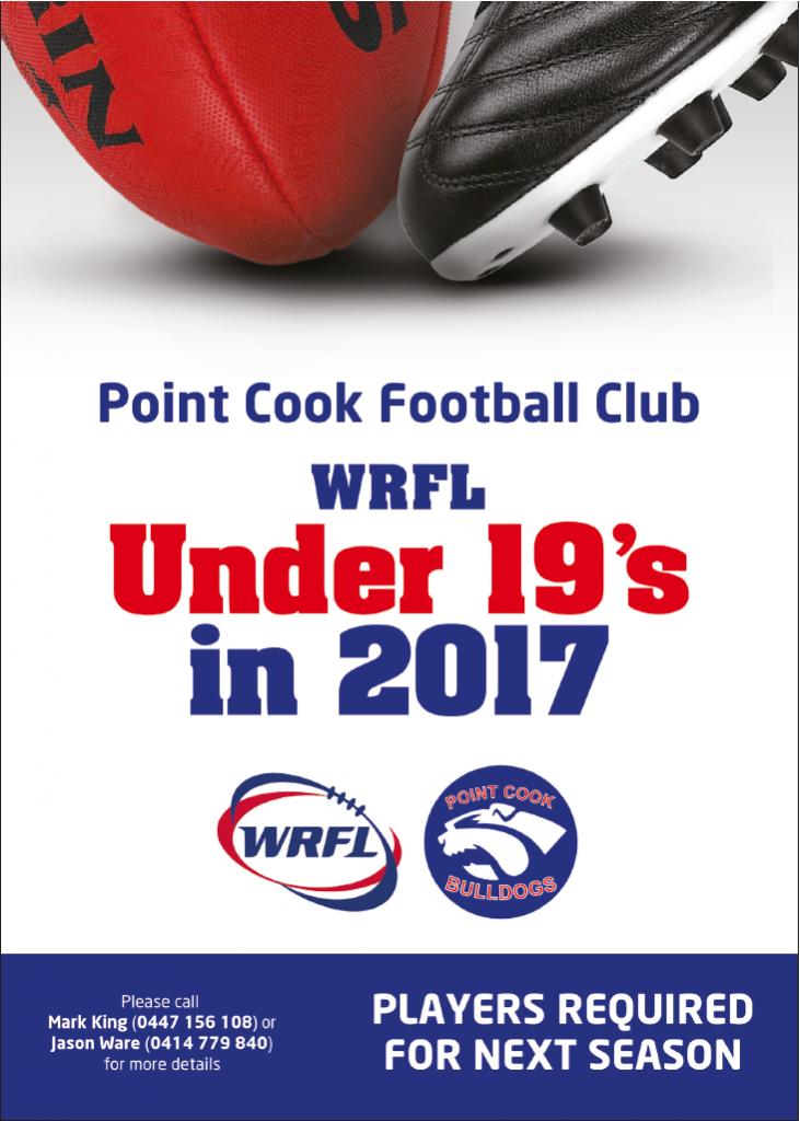 U19-2017